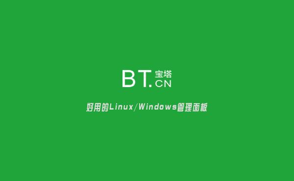 宝塔Linux面板免费开启Nginx 防火墙的方法 BT面板开启 waf 防火墙的方法
